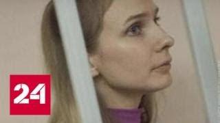 Тюрьма и передозировка: в какой капкан попадают участники скандальных телепроектов - Россия 24