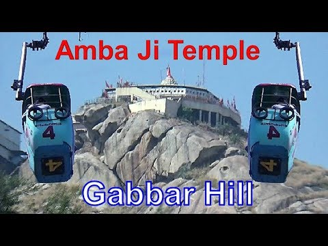 AmbaJi Temple Darshan By RopeWay Gabbar Hill : उड़न खटोला अम्बा जी , In Gujarat