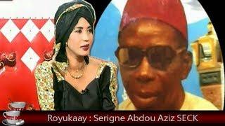 Petit Dej (18 jan. 2019) - Royukaay : Serigne Abdou Aziz SECK