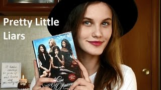 Милые Обманщицы ♥ Pretty Little Liars  ♥ Обзор на сериал и книгу ♥