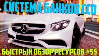 видео Расположение банкоматов в Москве: список адресов