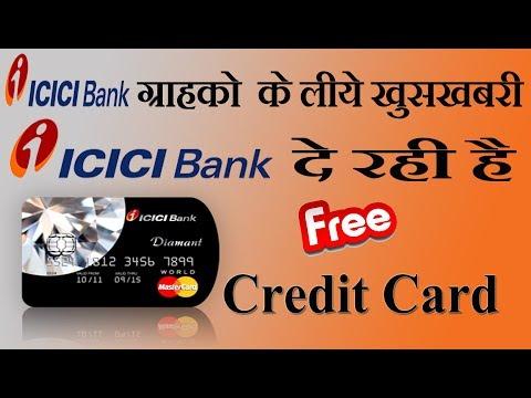 ICICI Bank Giving Free Credit Card To All Customer || ICICI दे रही है FREE क्रेडिट कार्ड ||