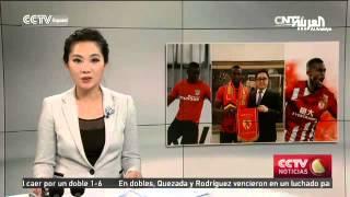 كرة القدم  صنع في الصين