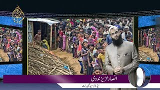 By Seedhi Baat TV: Why Asam's Muslims On Target?