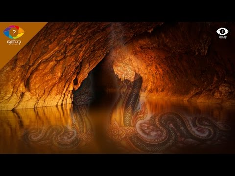 ประสบการณ์พบเจอพญานาคเล่นน้ำ ที่ถ้ำน้ำ จ.ชัยภูมิ