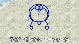 Download Video Lagu Menggambar Doraemon MP3 3GP MP4