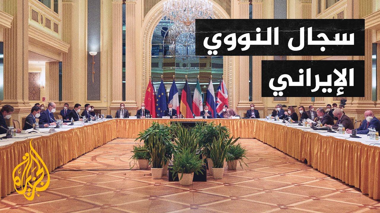 طهران: تنفيذ الاتفاق النووي يبدأ برفع العقوبات  - نشر قبل 30 دقيقة