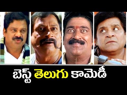 Best Comedians Back 2 Back Comedy Scenes    Latest Movies Telugu Comedy 2017    #TeluguComedyClub