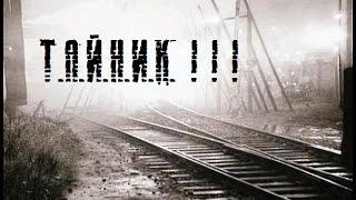 видео LP #4 - S.T.A.L.K.E.R. - Тень Чернобыля - Флешка Стрелка