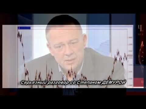 Экономика страны рухнет