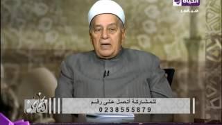 وكيل الأزهر السابق يوضح معنى صفة ' الضار' بأسماء الله الحسنى..فيديو