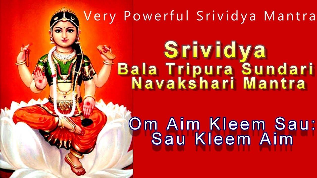 Powerful Srividya Bala Tripura Sundari Navakshari Mantra 18 times