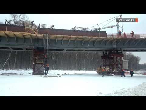 Прямо сейчас: строится участок дороги Солнцево-Бутово-Видное между Киевским и Калужским шоссе