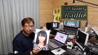 11月26日に発売 希望的リフレインに別海町出身・川本沙矢さんをピックア...