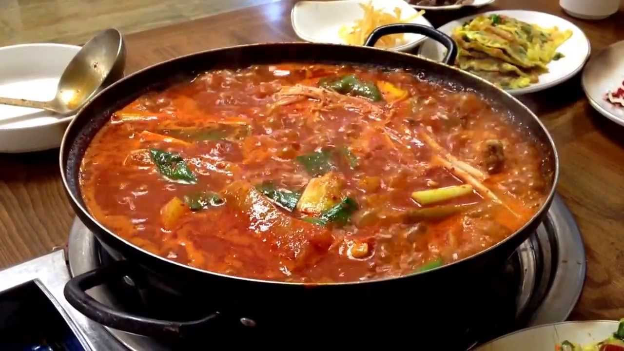 Spicy Korean chicken stew. - YouTube