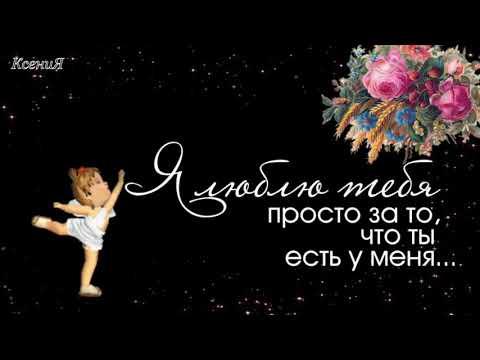 С ДНЕМ РОЖДЕНИЯ, ЛЮБИМАЯ МАМОЧКА!!!