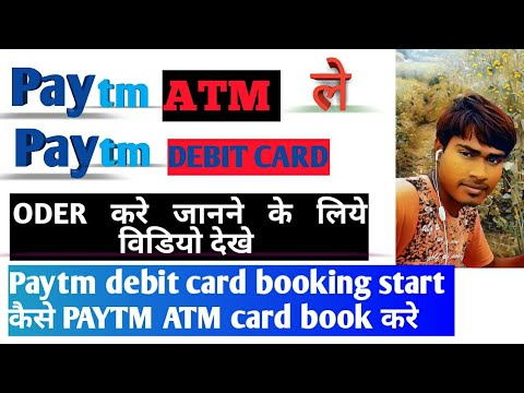 How to Apply Paytm Payment Bank Debit Card in Home || Paytm Platinum Debit Card Apply Online