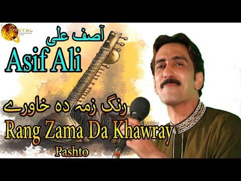 Rang Zama Da Khawray | Musical Show | Pashto Singer Asif Ali | HD Video