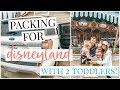 PACKING FOR DISNEYLAND TRIP WITH 2 YEAR OLD TWINS! | Kendra Atkins