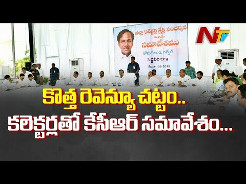 CM KCR Asks Collectors To Plan For Forest Restoration Projects Across Telangana || NTV