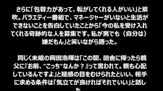 紫吹淳、結婚話に苦笑い 予定「ない」 元宝塚歌劇団の紫吹淳が7日、都内...
