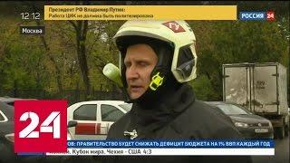 Пожар в Москве: к месту гибели сотрудников МЧС несут цветы