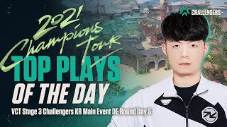 TNL Meteor | Top Plays of the Day | Main Event Day 11 DE Round 07.24 | VALORANT Challengers KR