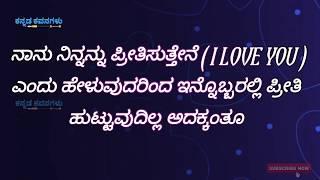 Kannada Very heart touching video ❤ Kannada Broken heart special shayari