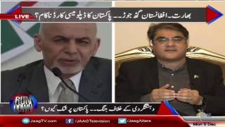 Run Down | Talk Show Pakistan | Inida And Afghan Planing