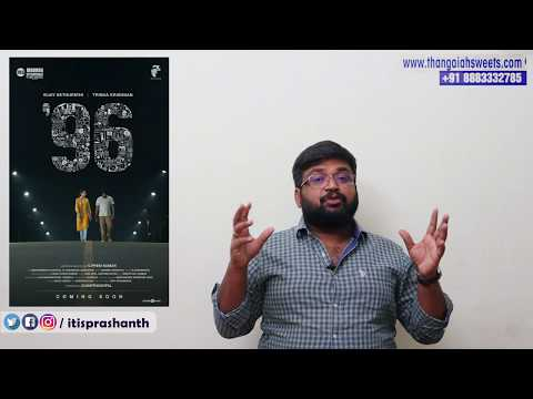 96 review by Prashanth