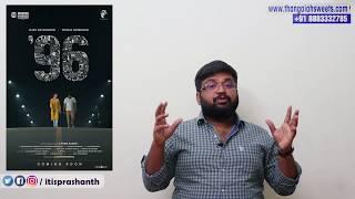 96 review by Prashanth