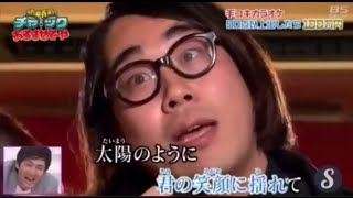 Japanese Karaoke Handjob Super Game Show Sensation