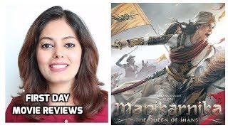 Manikarnika Review   Kangana Ranaut   First Day Movie Reviews