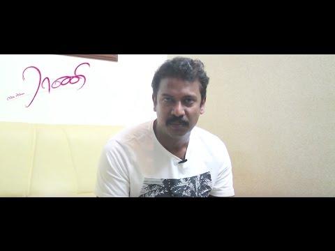Enga Amma Rani    Dhansika  Director: S Bani  Music: Ilaiyaraaja