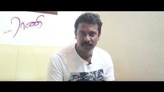Enga Amma Rani - Promo | Dhansika | Director: S Bani | Music: Ilaiyaraaja