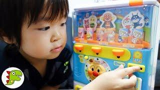 アンパンマン アニメおもちゃ 自販機で何買おうかな?❤アンパンマンのジュースちょうだいDX Toy Kids トイキッズ anpanman thumbnail