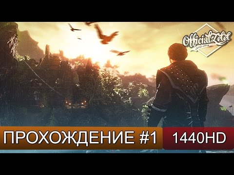 Risen 2: Dark Waters - Обзор (HD)