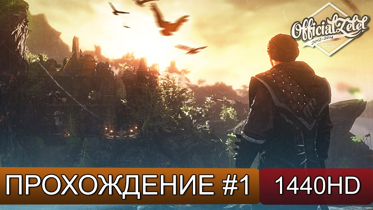 risen 3 на русском