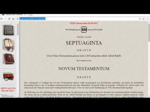 Подстрочный перевод Библии (Новый Завет) с греческого pdf