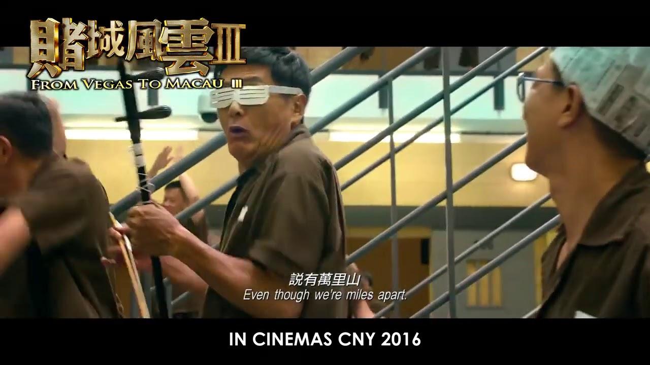 Denstv Celestial Movies Ondemand From Vegas To Macau Iii Trailer Youtube