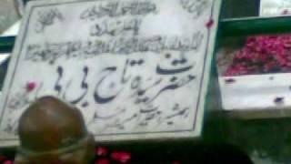 Bibi Paak Daman Lahore Pakistan 02