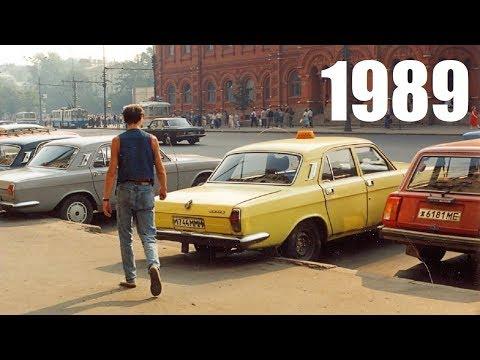 Смотреть ПРОГУЛКА ПО УЛИЦАМ МОСКВЫ 1989 ГОДА онлайн