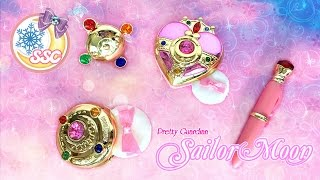 Sailor Moon Miracle Romance Makeup Compacts & Limited Fan Club Lip Gloss ~ セーラームーン