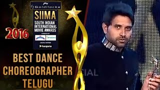 Siima 2016 Best Dance Choreographer Telugu | Jani Master - Temper