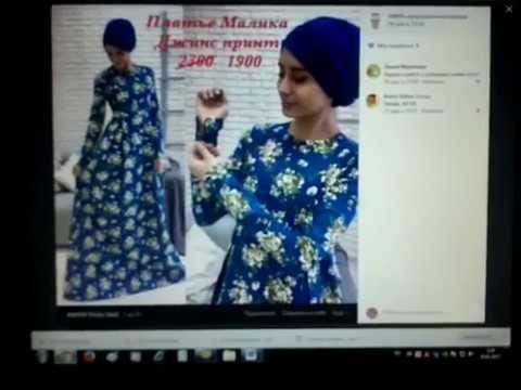 Женская одежда со скидкой до 90% в интернет-магазине модных распродаж kupivip. Ru!. 49150 товаров в продаже с доставкой по россии.