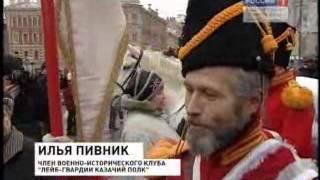 10 04 2014 Историческая реконструкция, посвященная 200 летию победы России в войне 1812 года у Театр