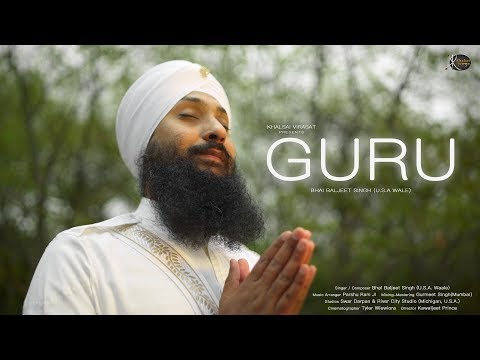 Blissful Gurbani Shabad Kirtan | Guru - ਗੁਰੂ | Bhai Baljeet Singh USA | Khalsai Virasat | #gurbani