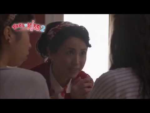 itazura na kiss : Love In Tokyo ( love in onikawa Trailer 3 )