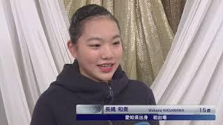 【全日本フィギュアスケート選手権2018】女子ショートプログラム<長縄...
