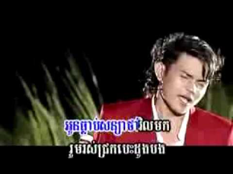 Sunday production - prouy chea mouy chan by Khemarak Sereymon - vol 77